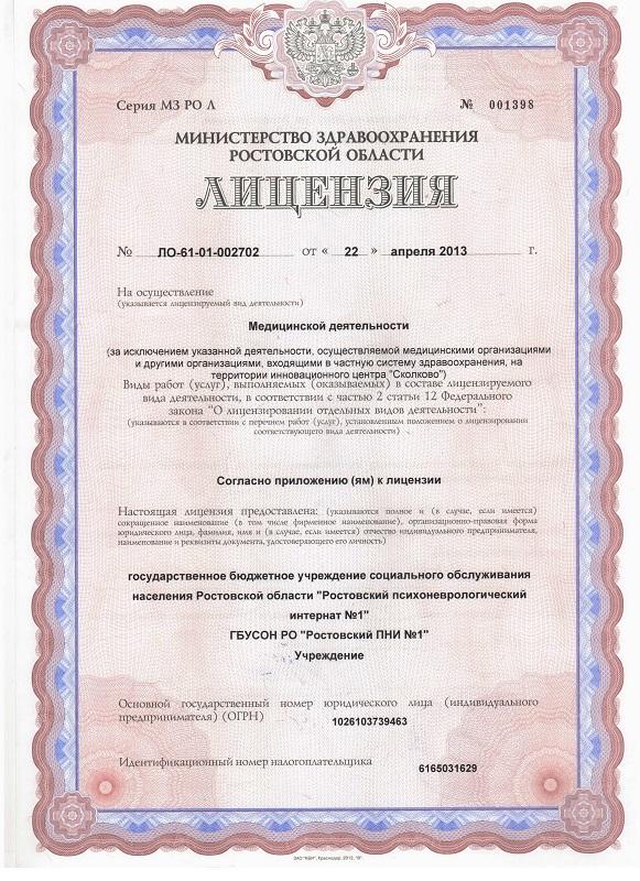 normativnie_dokumenti000005e