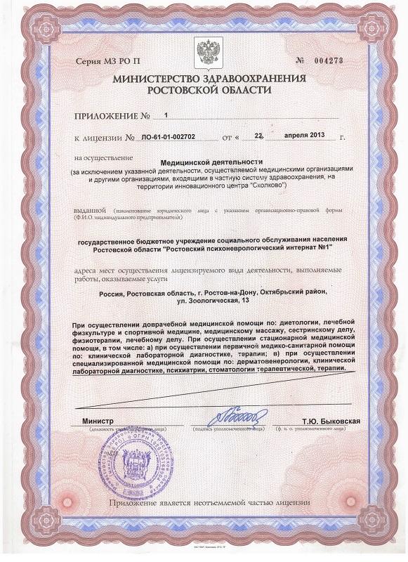 normativnie_dokumenti000006e